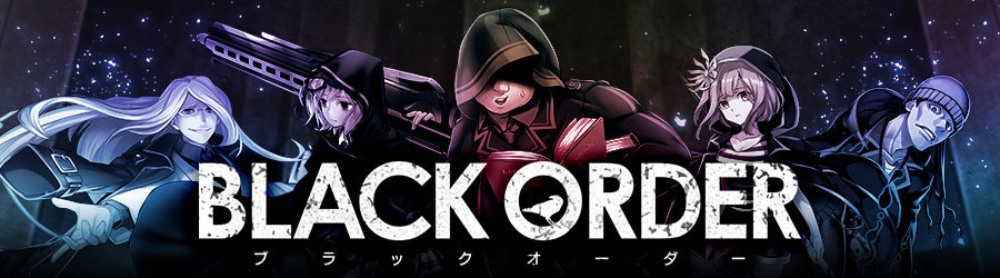 BLACK ORDERお知らせ画像