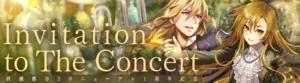 Invitation to The Concertお知らせ画像