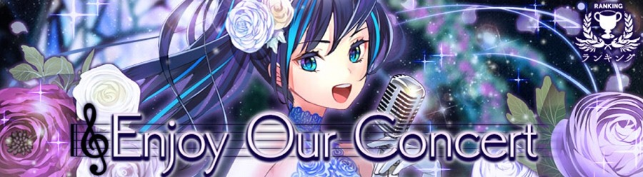 Enjoy Our Concert横長